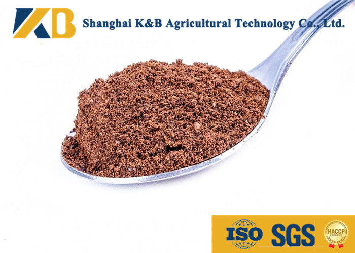 Fish Meat Material Livestock Feed Supplements Fresh Raw Material OEM Brand